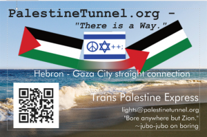 PalestineTunnel.org cards